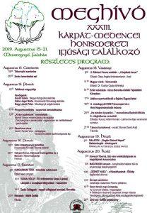 33. Kárpát-medencei Honismereti Ifjúsági Találkozó @ Mesztegnyő